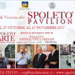Locandina Spoleto Arte incontra Venezia 2017
