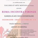 Paparelli pittore. Roma incontra Firenze, Galleria Mentana